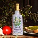 Aceite de Oliva Virgen Extra Royal 500 ml.